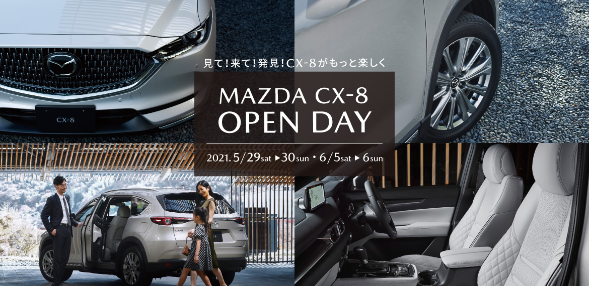 CX-8 OPEN DAY